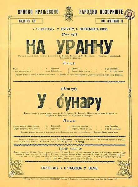 442px-stanislav_binic48dki_na_uranku