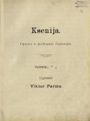 page2-180px-viktor_parma_-_ksenija-pdf
